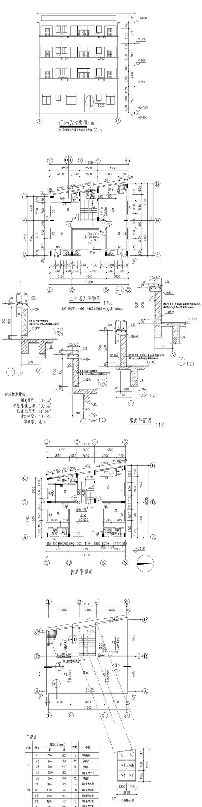 别墅楼房建筑图纸