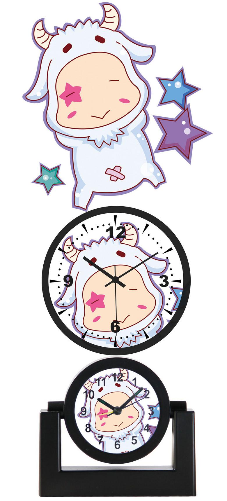 卡通白羊座可爱十二星座儿童钟面图片