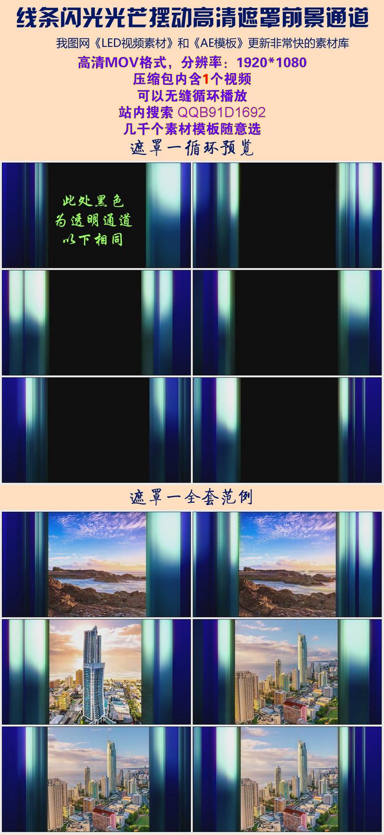 視頻前景提取_視頻背景音樂提取_matlab 視頻前景提取