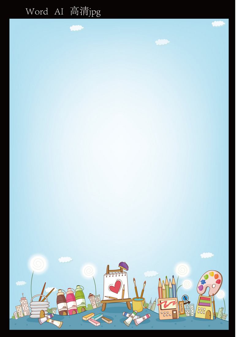 作文背景图片大全_卡通背景word内页作文集模板下载(图片编号:13978934)_其他_读书手 ...