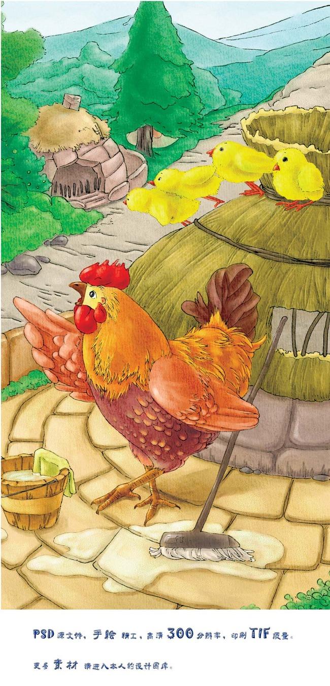 免抠元素 人物形象 动漫人物 > 手绘房屋公鸡高清大图下载精细上色儿
