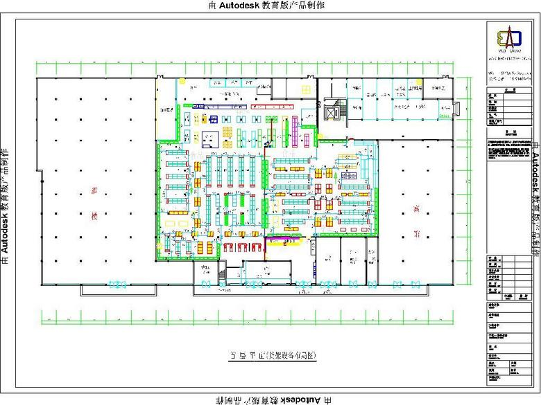 3000㎡综合超市平面布局图平面设计图下载(图片0.82mb图片