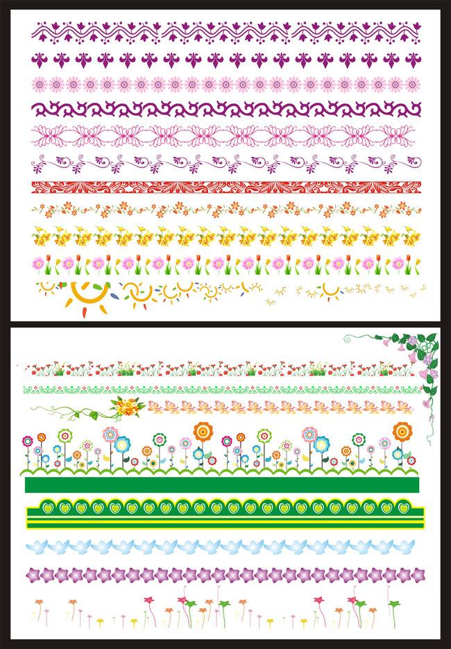 数学手绘小报分区花纹