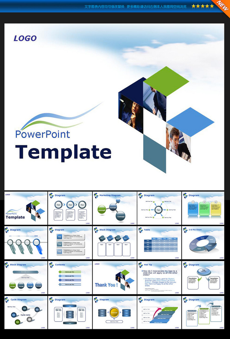 英文商务动态PPT模板素材下载