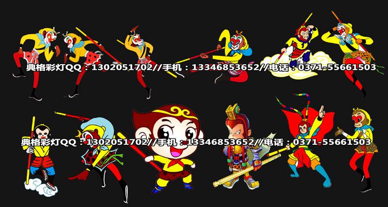 2016猴年元宵春节灯会花灯彩灯素材5