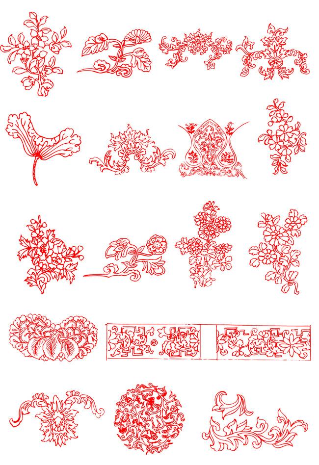 蔓藤花边剪纸步骤图