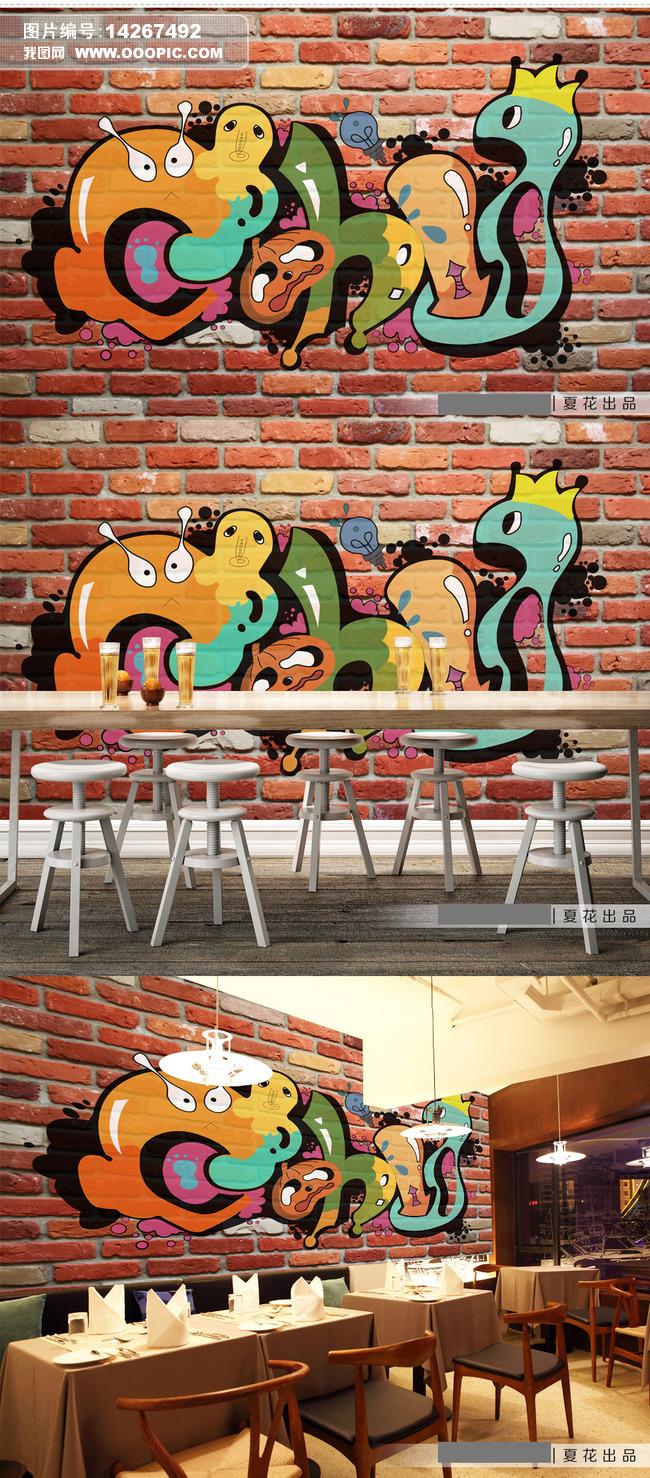 手绘涂鸦个性红砖墙酒吧背景墙