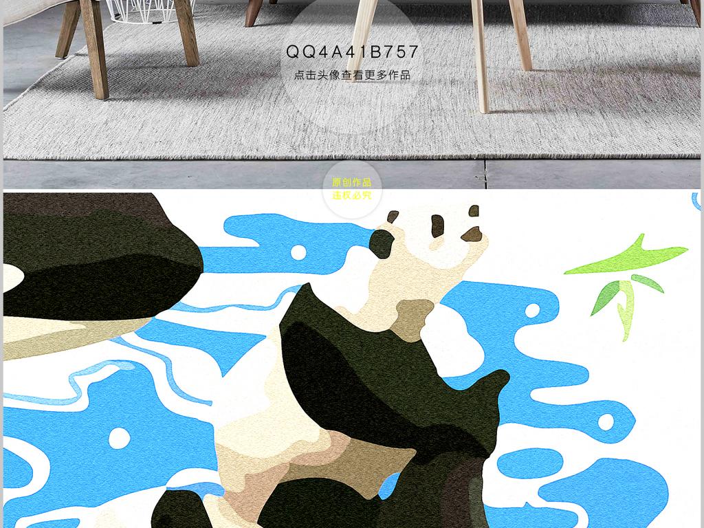 北欧现代简约手绘鲸鱼儿童房背景墙