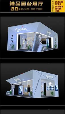 浅灰色科技展览3D模型