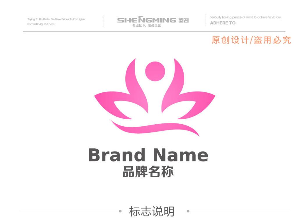 平面|广告设计 标志logo设计(买断版权) 商业服务logo > 莲花荷花佛庙