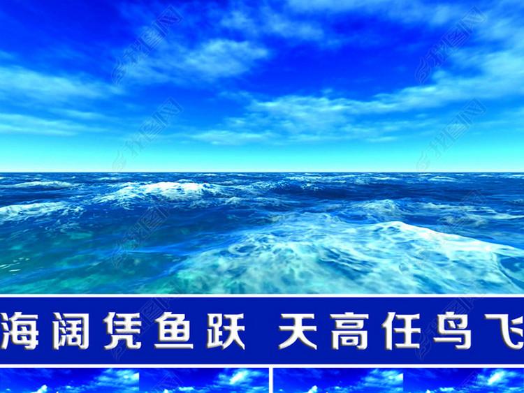 海天一色风景超高清视频