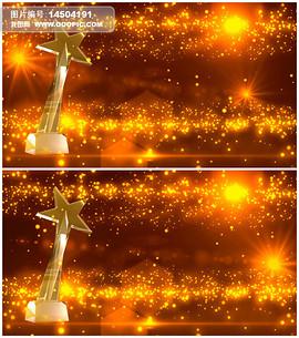 颁奖礼视频背景视频素材