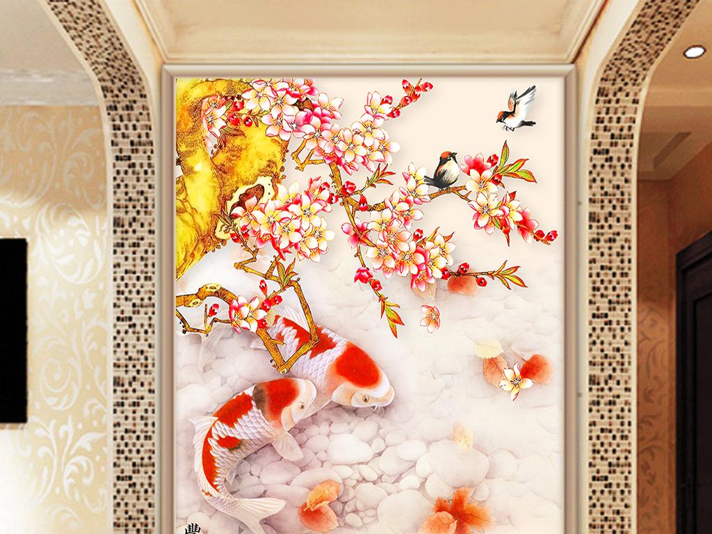 梅花喜鹊鲤鱼新中式挂画玄关背景墙装饰画图片