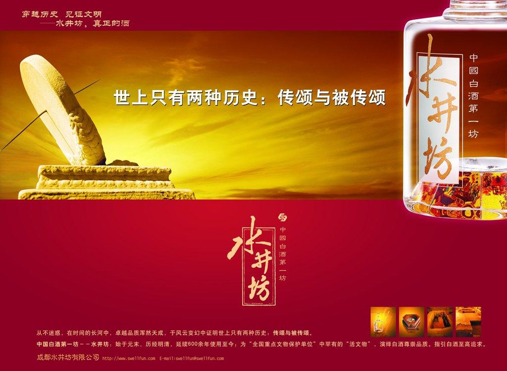 东北沈阳法库县纯粮酒高粱酒原浆玉米酒原浆长期供应有需求的首先表示感谢!