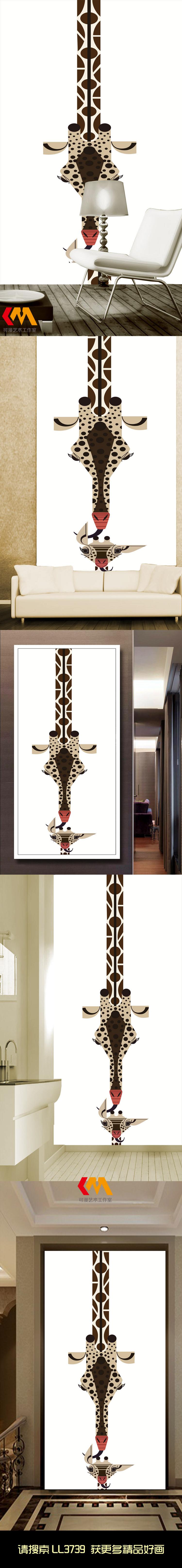 美克美家现代简约长颈鹿玄关装饰画