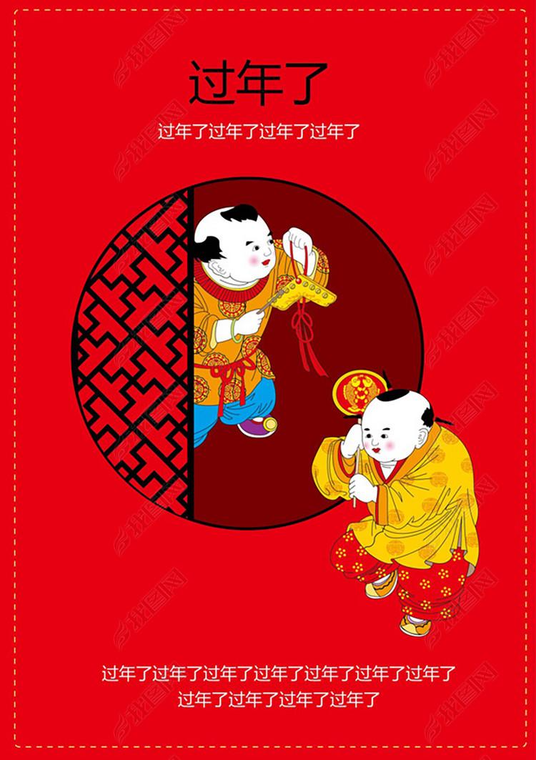 猴年传统儿童新年贺卡