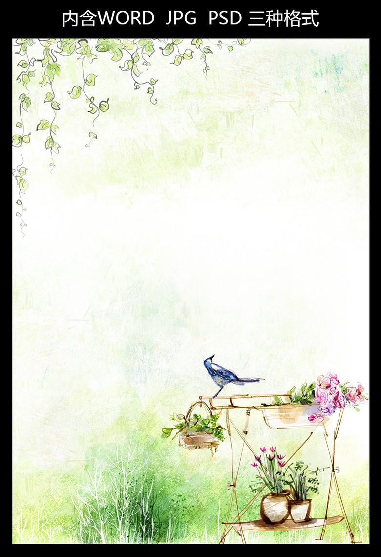 唯美梦幻手绘水彩绿色春意信纸背景