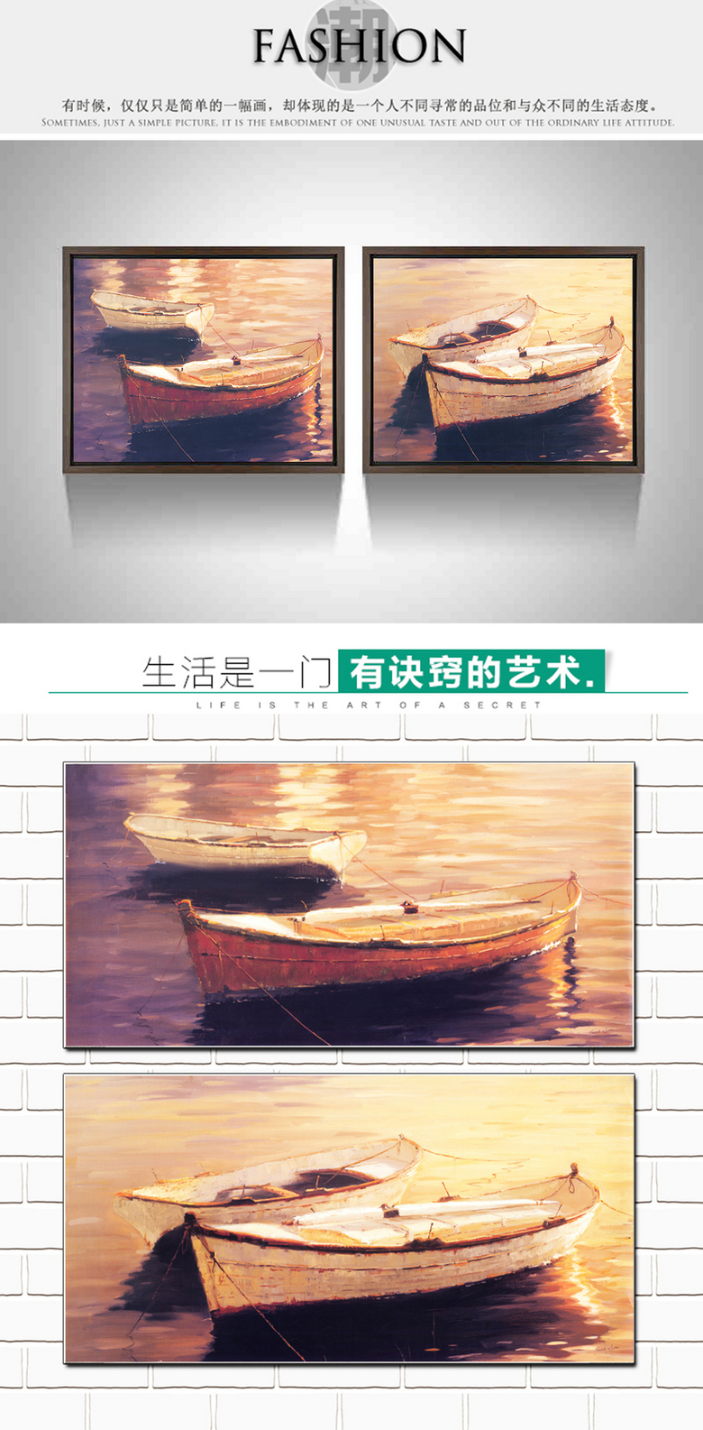装点诗的边框-筏诗意风景简约装饰无框画
