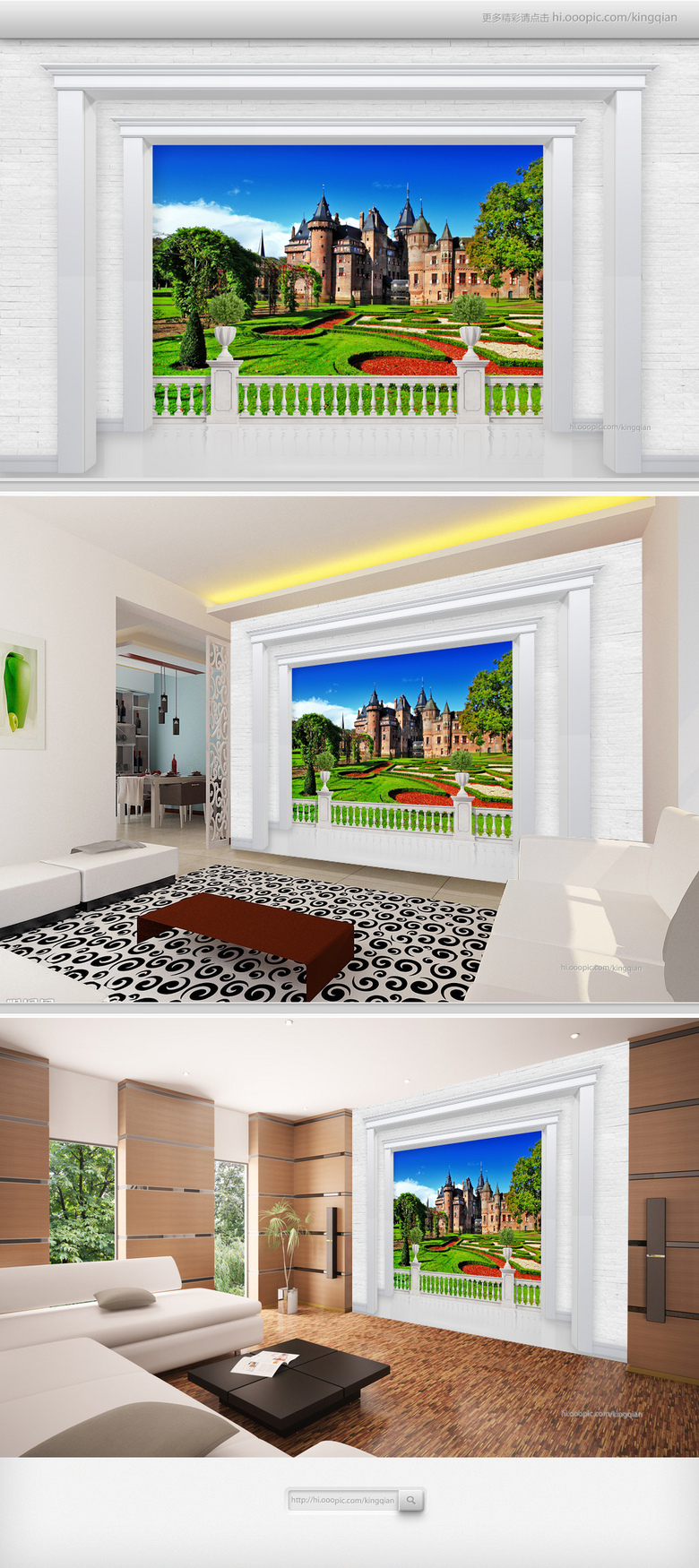 欧式阳台古堡庄园风景3D电视背景墙