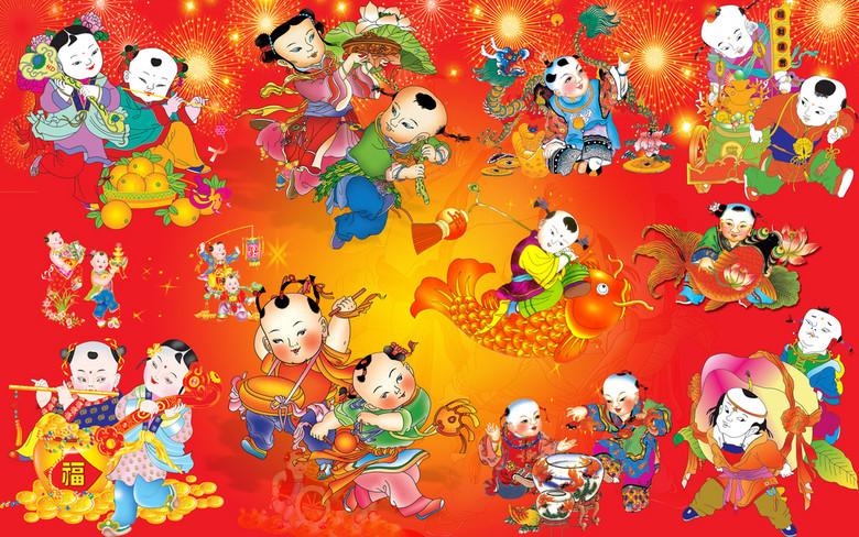 春节卡通人物图片下载psd素材 装饰图案图片