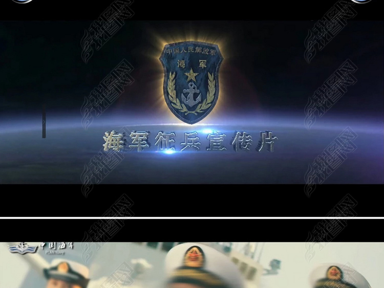 中国海军征兵宣传片震撼大气视频