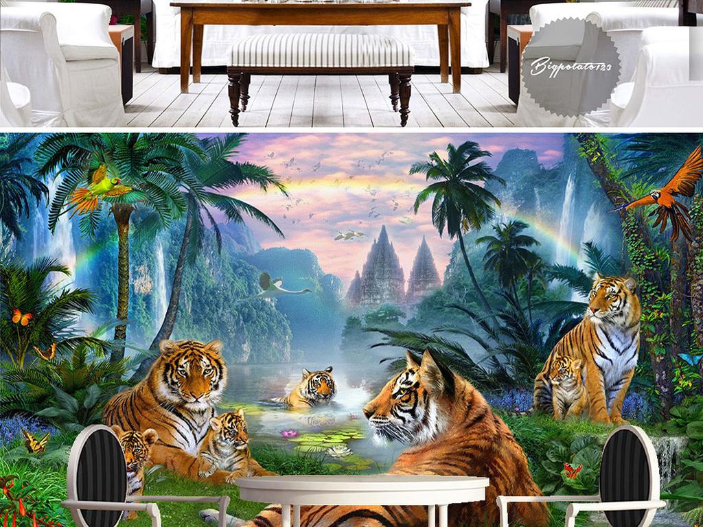 彩虹溪水瀑布森林大老虎群动物树林风景油画