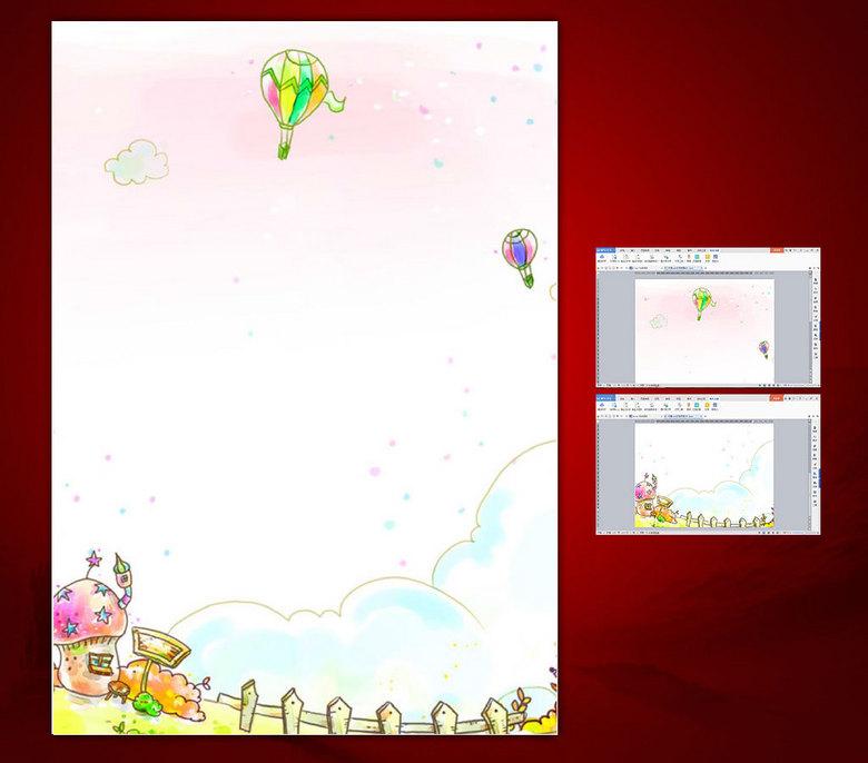 WORD卡通主题文档背景模板图片下载docx素材 文档背景