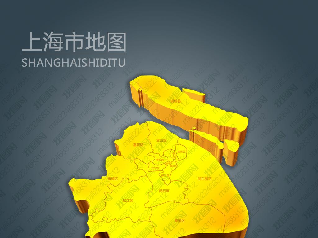 3d立体上海地图全图高清版_上海地图