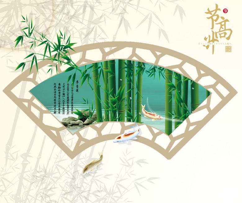 竹韵中国风水墨画金鱼竹子节节高升图片图片