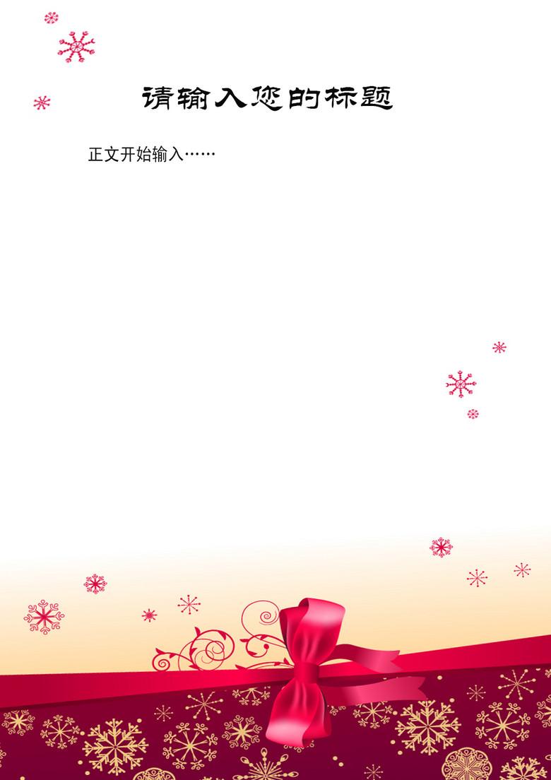 紫红色花纹线条信纸背景模板下载 14837911 信纸 办公常用 我图网