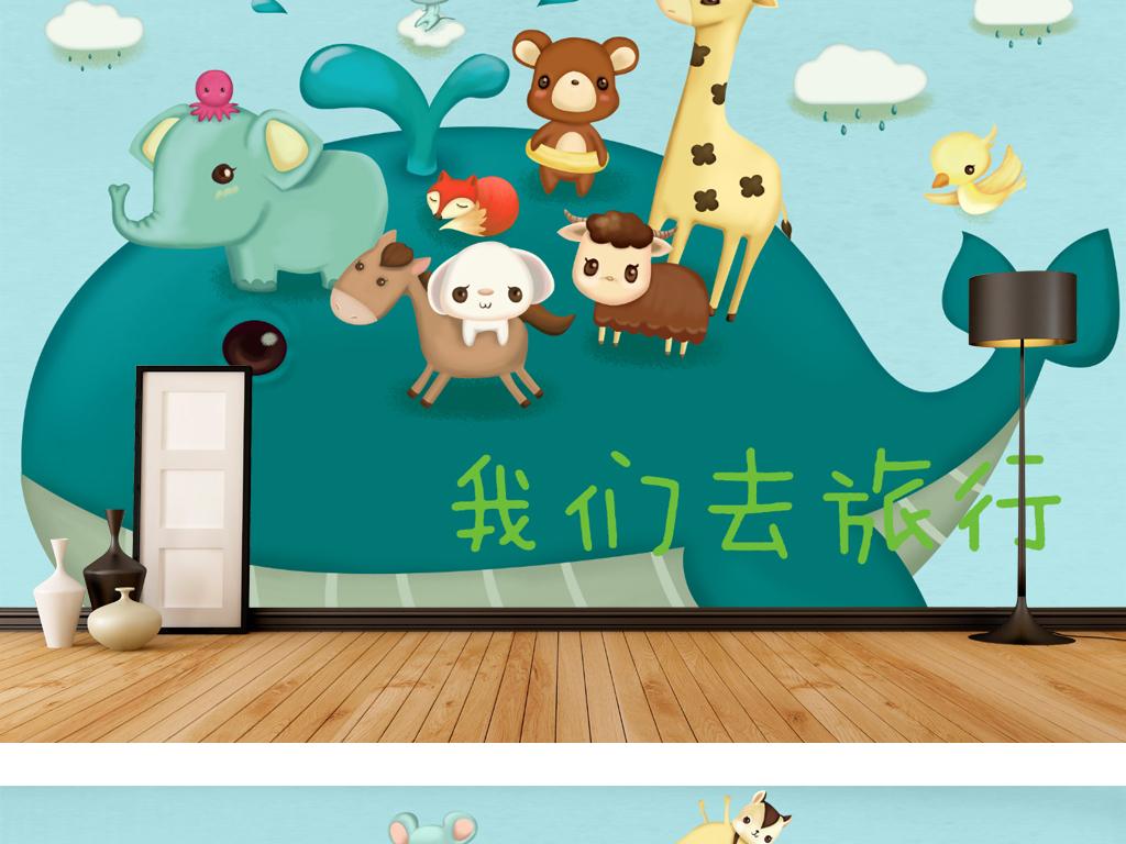 卡通手绘鲸鱼大象背景墙