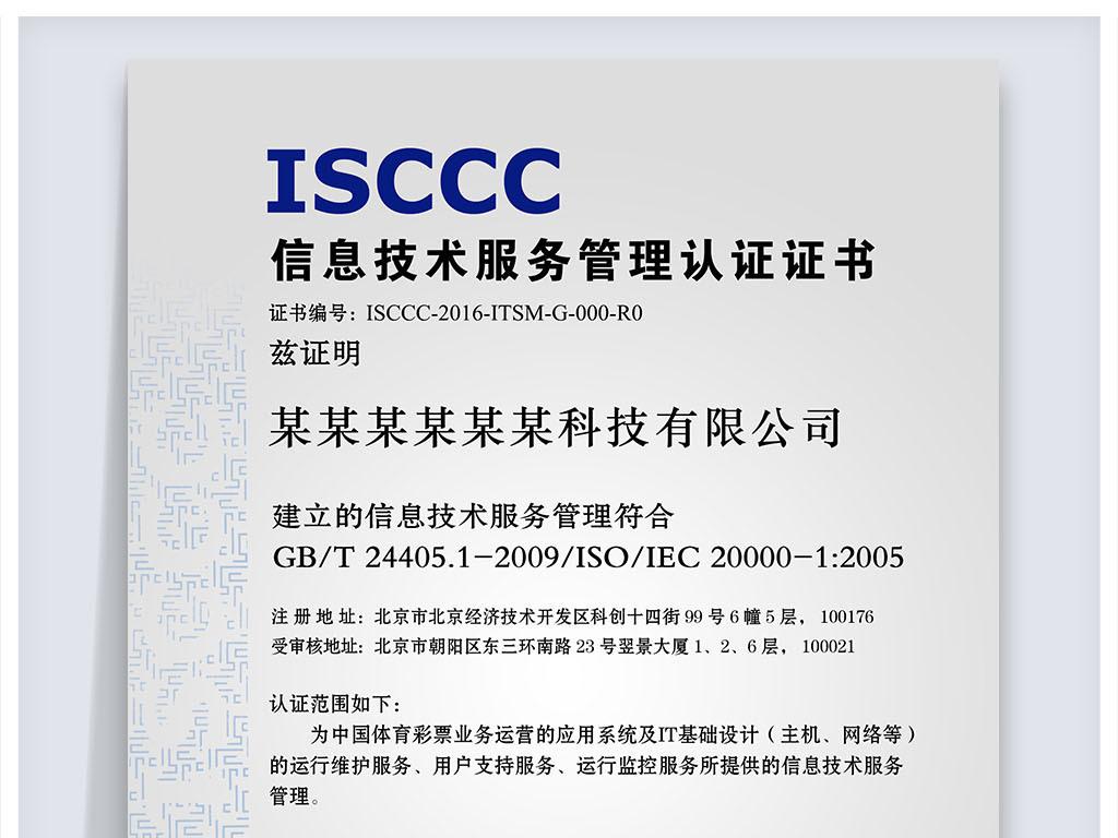 电动车ccc认证图