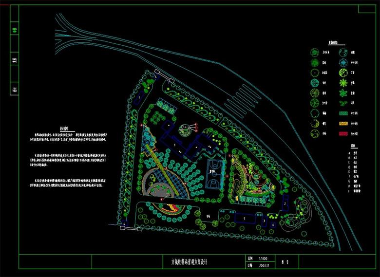 建筑设计 cad图纸  建筑图纸 > 收费站cad景观设计图