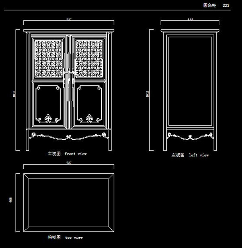 炕柜圆角柜家具cad三视图平面设计图下载 图片0.28MB 柜子图纸大全