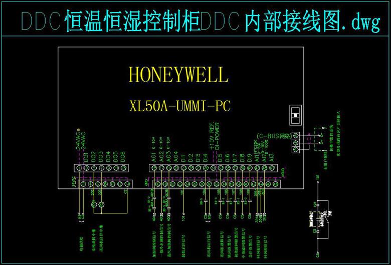 DDC恒温恒湿控制柜DDC内部接线图平面设计图下载 图片0.18MB 电