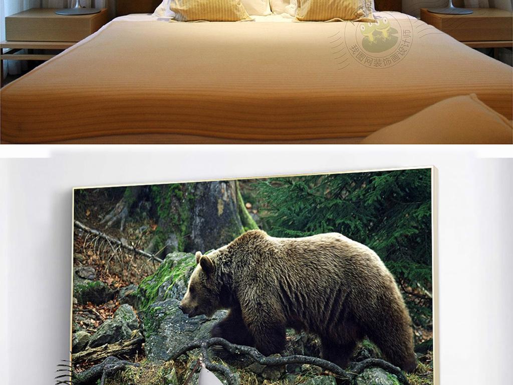 黑熊被当成狗
