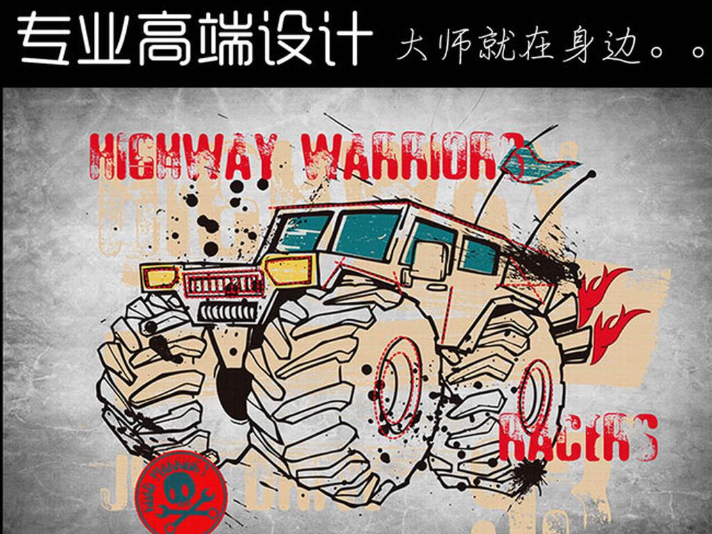 复古悍马车非主流艺术旧墙壁画背景墙壁纸