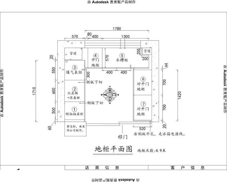 U橱柜设计整套橱柜平面图下载 图片1.07MB 家具CAD图纸大全 室内