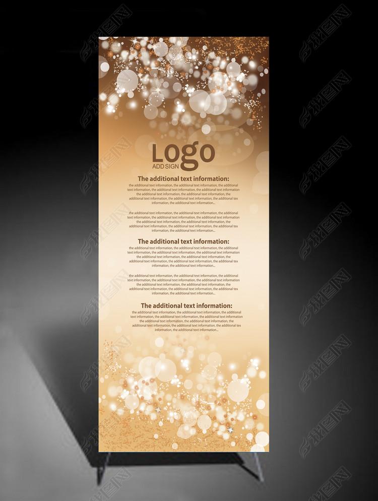 通用行业梦幻创意金色X展架模板图片