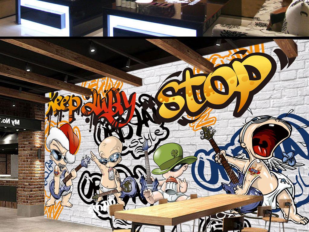 现代街头艺术餐饮ktv涂鸦背景墙壁纸