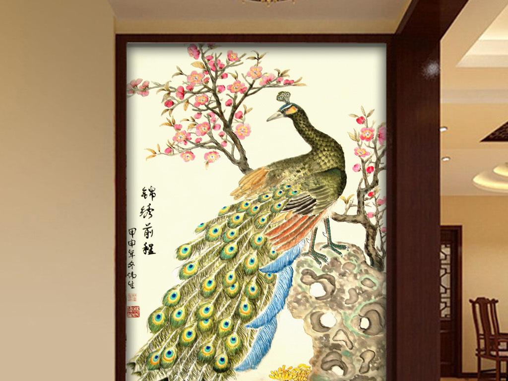 手绘高清锦绣前程孔雀牡丹玄关图