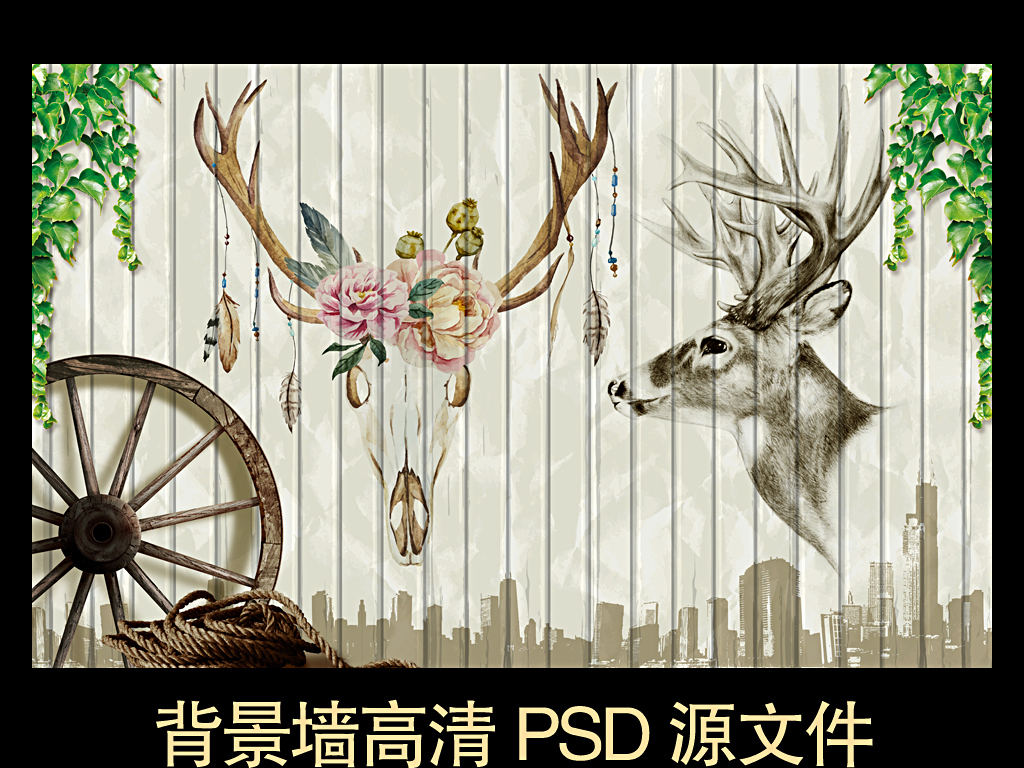 抽象手绘欧式木板鹿头电视背景墙