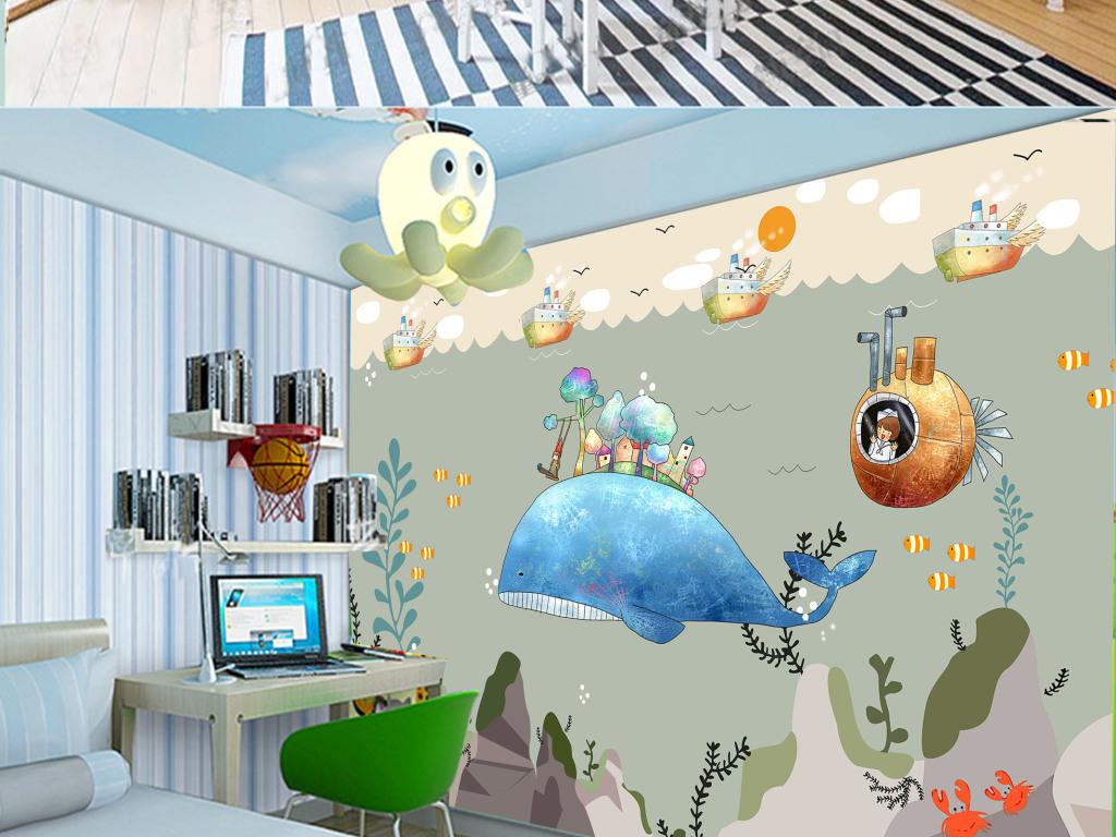 背景墙|装饰画 电视背景墙 地中海背景墙 > 手绘海底世界鲸鱼伙伴背景