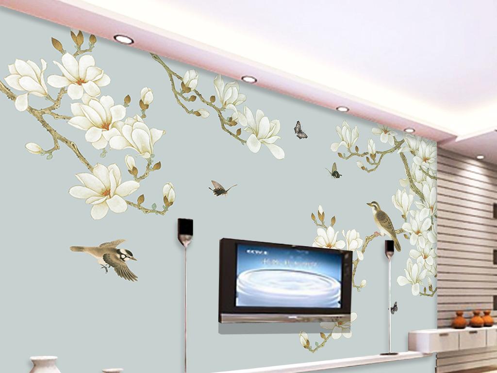 设计作品简介: 手绘玉兰花鸟复古简约电视背景墙 位图, rgb格式高清