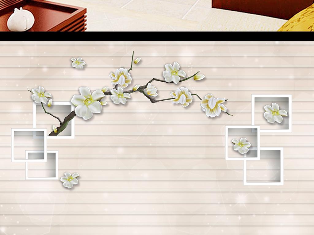 3d立体方框手绘玉兰花电视背景墙