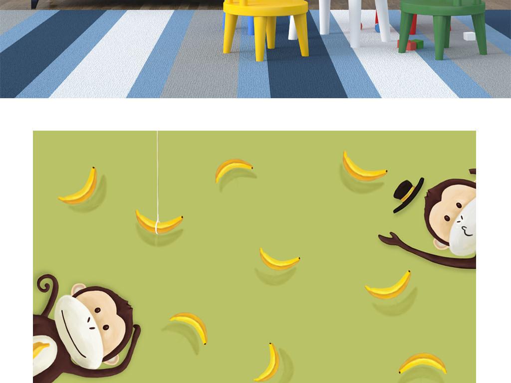 可爱手绘卡通拿香蕉的顽皮猴子主题背景墙