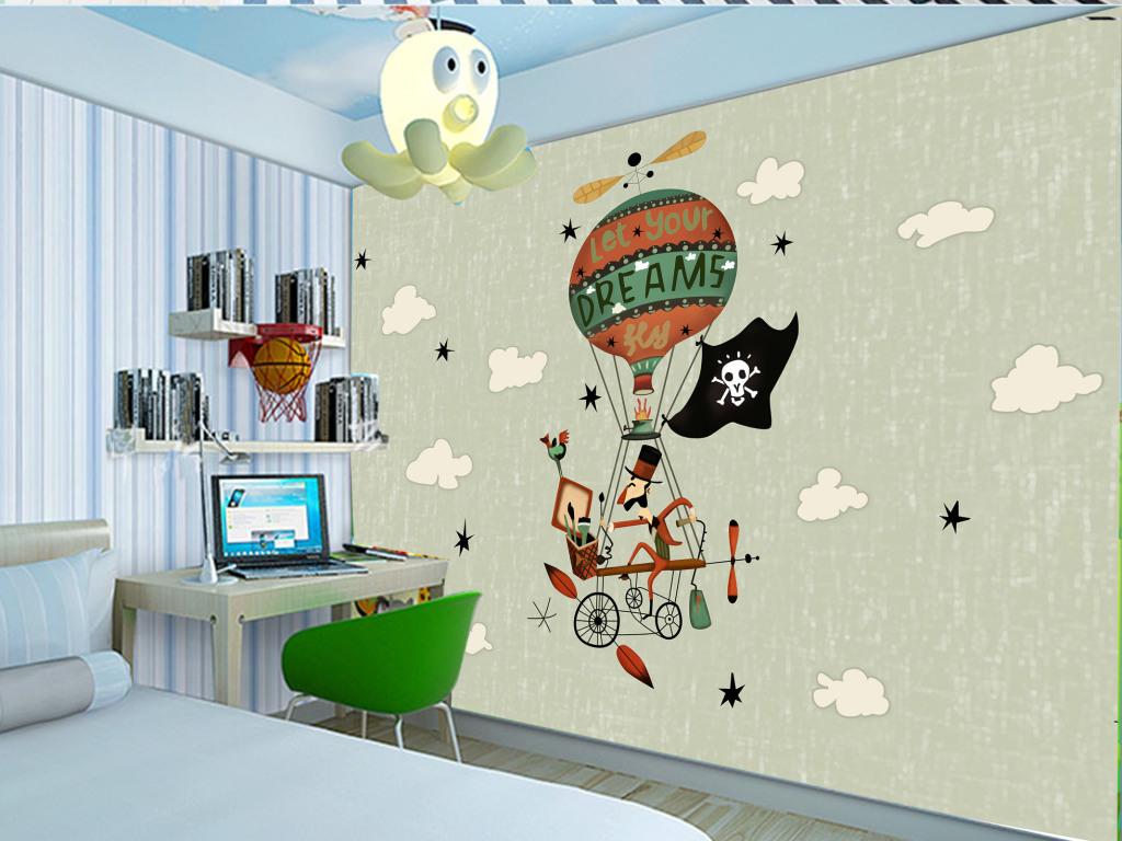 室内儿童卡通卧室背太空高清手绘卡通手绘卡通图片手绘人物手绘背景