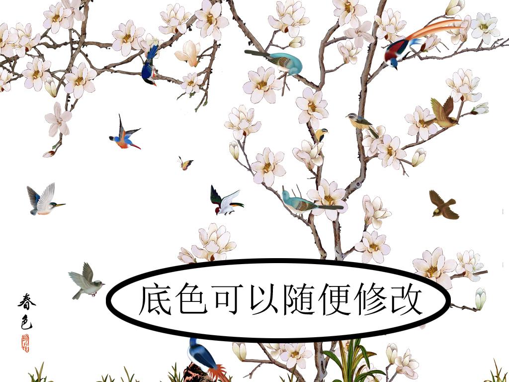 中式百鸟争艳花鸟手绘背景墙