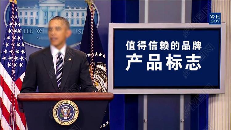 微信小视频美国总统奥巴马