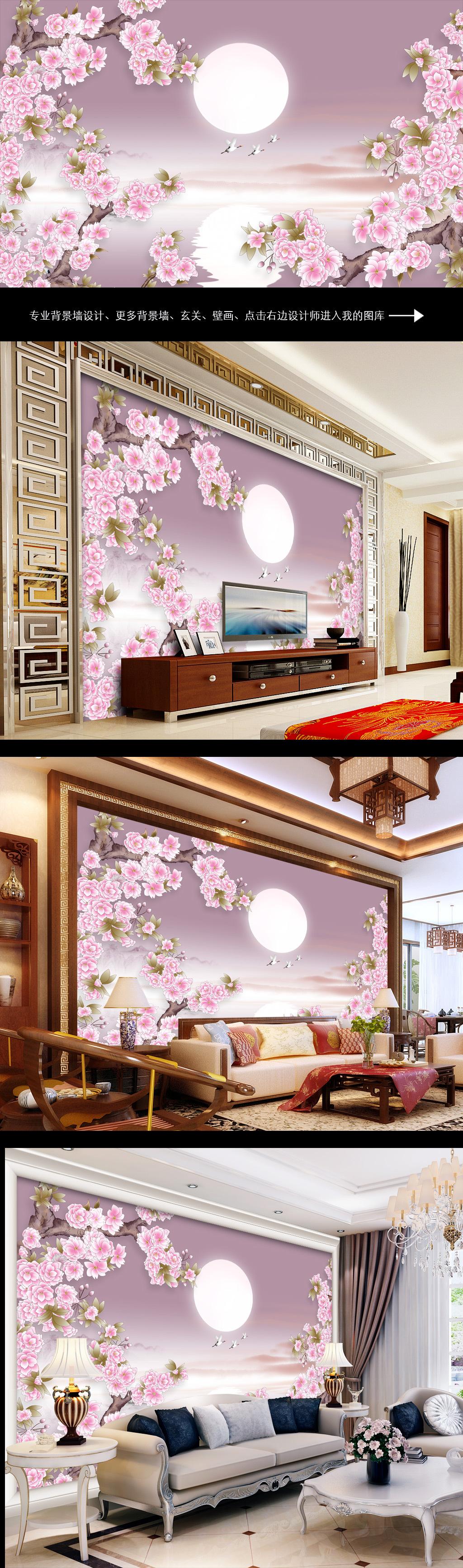 手绘花卉山川中式电视背景墙壁画096